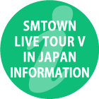 SMTOWN LIVE TOUR V IN JAPAN INFOMATION