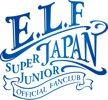 SUPER JUNIOR「E.L.F-JAPAN」