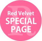 Red Velvet SPECIAL PAGE